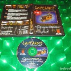 Cine: LANZAROTE RESERVA DE LA BIOSFERA - DVD - LO QUE NO HA VISTO DE LA ISLA MITICA - ANTONIO GUERRA. Lote 131172092