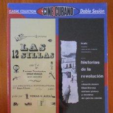 Cine: DVD LAS 12 SILLAS / HISTORIAS DE LA REVOLUCION - CINE CUBANO - 2 DVD'S - NUEVA, PRECINTADA (DO). Lote 131289659