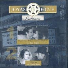 Cine: JOYAS DEL CINE: GALANES. Lote 131364314