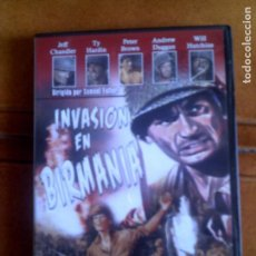 Cine: DVD PELICULA INVASION EN BIRMANIA. Lote 132188842
