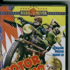 Cine: RUSS MEYER, MOTOR PSYCHO, INGLÉS SUB. EN FRANCÉS, PRECINTADO. Lote 132289750