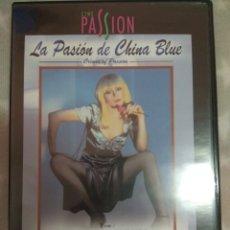 Cine: DVD. LA PASIÓN DE CHINA BLUE. COLECCIÓN CINE PASIÓN.. Lote 132689909