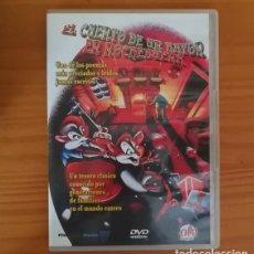 Cine: EL CUENTO DE UN RATON EN NOCHEBUENA -DVD- ANIMACION INFANTIL. Lote 132780078