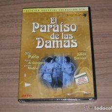 Cine: EL PARAISO DE LAS DAMAS EDICION ESPECIAL COLECCIONISTAS DVD ORIGENES DEL CINE NUEVA PRECINTADA. Lote 179333708