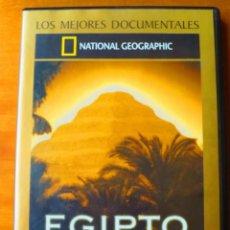 Cine: EGIPTO ETERNO (NATIONAL GEOGRAPHIC) (DVD). Lote 133104258