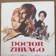Cine: DOCTOR ZHIVAGO, DVD COLECCIONISTA. Lote 133387043
