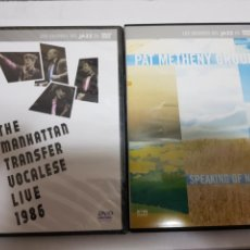 Cine: LOTE *24 DVD ORIGINALES VARIAS TEMÁTICAS*. Lote 133494062