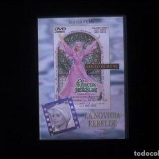 Cine: LA NOVICIA REBELDE ROCIO DURCAL - DVD CASI COMO NUEVO . Lote 133799014