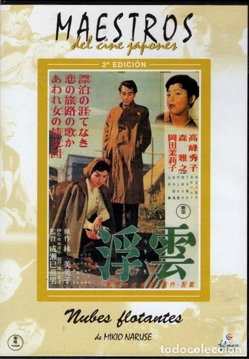 NUBES FLOTANTES DVD (MIKIO NARUSE) ...CONSIDERADA LA OBRA MAS LOGRADA DEL MAESTRO DE CINE JAPONES. (Cine - Películas - DVD)