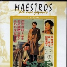 Cine: NUBES FLOTANTES DVD (MIKIO NARUSE) ...CONSIDERADA LA OBRA MAS LOGRADA DEL MAESTRO DE CINE JAPONES.. Lote 133982146