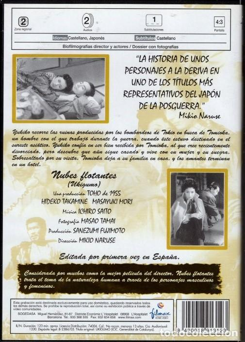 Cine: NUBES FLOTANTES DVD (MIKIO NARUSE) ...CONSIDERADA LA OBRA MAS LOGRADA DEL MAESTRO DE CINE JAPONES. - Foto 2 - 133982146