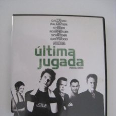 Cine: DVD - ULTIMA JUGADA.. Lote 188655606