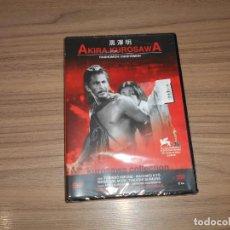 Cine: RASHOMON EDICION ESPECIAL DVD + LIBRO 24 PAG. AKIRA KUROSAWA NUEVA PRECINTADA. Lote 218920166