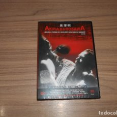 Cine: LA NUEVA LEYENDA DEL GRAN JUDO EDICION ESPECIAL DVD + LIBRO 24 PAG. AKIRA KUROSAWA NUEVA PRECINTADA. Lote 218920113