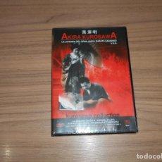 Cine: LA LEYENDA DEL GRAN JUDO EDICION ESPECIAL DVD + LIBRO 24 PAG. AKIRA KUROSAWA NUEVA PRECINTADA. Lote 218920150