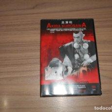 Cine: LOS HOMBRES QUE CAMINAN SOBRE LA COLA DEL TIGRE ED. ESPECIAL DVD + LIBRO AKIRA KUROSAWA PRECINTADA. Lote 218920082