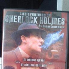 Cine: CINE DVD: LAS AVENTURAS DE SHERLOK HOLMES - EL TRATADO NAVAL - EL CICLISTA SOLITARIO *IMPECABLE*. Lote 135664263
