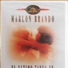 Cine: TODODVD: PRECINTADO. EL ÚLTIMO TANGO EN PARÍS. ÍNTEGRA SIN CORTES (MARLON BRANDO, MARIA SCHNEIDER). Lote 215048876
