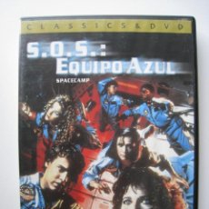 Cine: DVD - S.O.S. : EQUIPO AZUL.. Lote 136482790