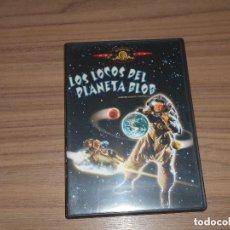 Cine: LOS LOCOS DEL PLANETA BLOB DVD COMO NUEVA. Lote 136520962