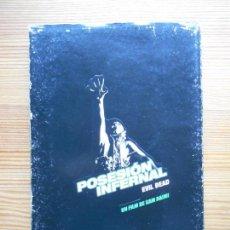 Cine: DVD POSESION INFERNAL - EVIL DEAD - SAM RAIMI (8G). Lote 136558214