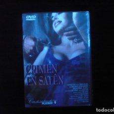 Cine de media noche online dating. conan el barbaro dvd full latino dating.