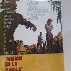 Cine: MISION EN LA JUNGLA DVD -PRECINTADO-. Lote 136785006