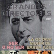Cine: GRANDES DIRECTORES. SER O NO SER. LA OCTAVA MUJER DE BARBA AZUL. ERNEST LUBITSCH. DVD-4436. Lote 136860510