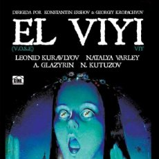 Cinema: EL VIYI (V.O.S.E.) (NUEVO). Lote 293629078