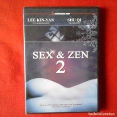 Cine: SEX & ZEN 2. CASH CHIN MAN-KEI (PRECINTADA). Lote 137129250