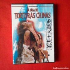Cine: LA SALA DE LAS TORTURAS CHINAS. BOSCO LAM (PRECINTADA). Lote 137129330