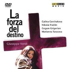 Cine: GIUSEPPE VERDI - LA FORZA DEL DESTINO (DVD). Lote 137432718