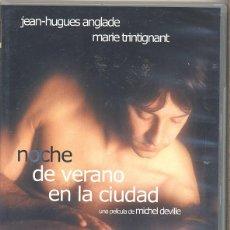 Cine: NOCHE DE VERANO EN LA CIUDAD DVD (MICHEL DEVILLE) ...UN CLASICO DEL CINE FRANCÉS...MUY BUSCADO. Lote 137553106