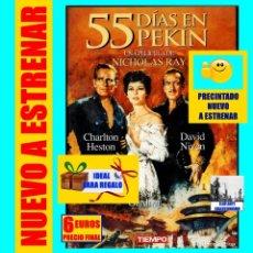 Cine: 55 DÍAS EN PEKIN - CHARLTON HESTON / AVA GARDNER / DAVID NIVEN / NICHOLAS RAY - PRECINTADA. Lote 137576470