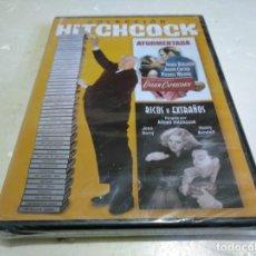 Cine: ALFRED HITCHCOCK ATORMENTADA RICOS Y EXTRAÑOS DVD NUEVO PRECINTADO. Lote 137620022
