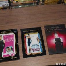 Cine: DESAYUNO CON DIAMANTES EDICION ESPECIAL DVD + LIBRO 34 PAG. AUDREY HEPBURN. Lote 218491868