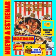 Cine: EL FABULOSO MUNDO DEL CIRCO JOHN WAYNE CLAUDIA CARDINALE RITA HAYWORTH - PRECINTADA NUEVA A ESTRENAR. Lote 137832882