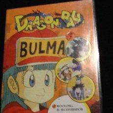 Cine: DRAGON BALL DVD 2 (CONTIENE 3 EPISODIOS).- . Lote 138052782
