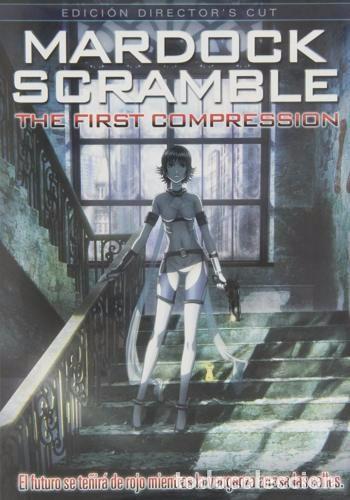 MARDOCK SCRAMBLE: THE FIRST COMPRESSION (NUEVO) (Cine - Películas - DVD)