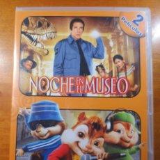 Cine: NOCHE EN EL MUSEO / ALVIN Y LAS ARDILLAS (DVD). Lote 138126590
