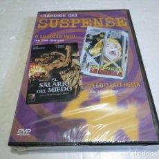Cine: CLÁSICOS DEL SUSPENSE DVD NUEVO PRECINTADO EL SALARIO DEL MIEDO Y UN GRITO EN LA NIEBLA. Lote 138145158