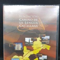 Cine: DVD - CAMINO DE LA LENGUA CASTELLANA - CAR122. Lote 138520681