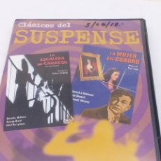 Cine: DVD PELICULAS SUSPENSE. Lote 138810336