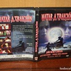 Cine: MATAR A TRAICION - JACKIE CHAN - DIRIGIDA POR WEI LO - DVD. Lote 198111305