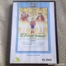 Cine: EL BOSQUE ANIMADO DVD DE JOSÉ LUIS CUERDA CON ALFREDO LANDA . Lote 138989590