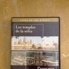 Cine: LOS TEMPLOS DE LA SELVA. MACHU PICCHU, BANDIAGRA, PALENQUE, COPÁN (DVD). Lote 139173440