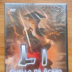 Cine: DVD LI CUELLO DE ACERO - NUEVA, PRECINTADA (EO). Lote 139344450