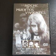 Cine: LA NOCHE DE LOS MUERTOS VIVIENTES - GEORGE A. ROMERO - DVD - DUANE JONES - SUEVIA FILMS. Lote 139507142