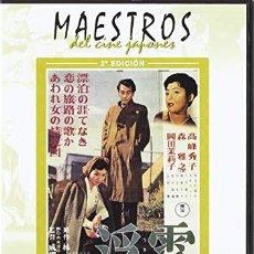 Cine: NUBES FLOTANTES - MIKIO NARUSE. Lote 139561934
