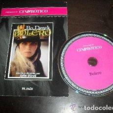 Cine: COLECCION COMPLETA 29 DVDS OBRAS MAESTRAS DEL CINE EROTICO DE EL PAIS. Lote 139594426